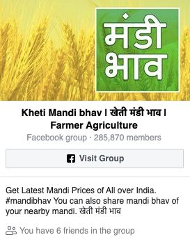 Mandi Bhav Group